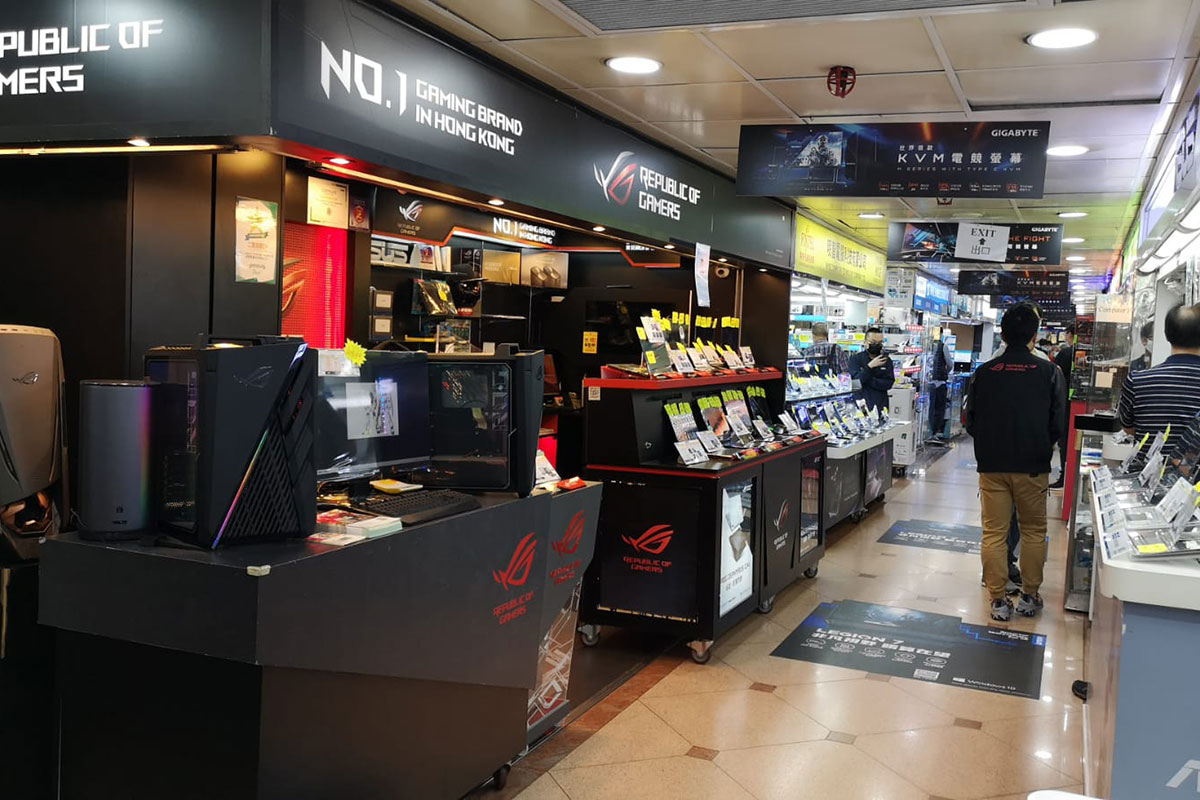 ROG Pro Shop