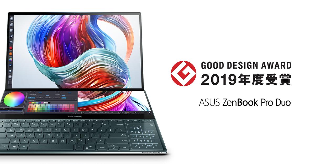 [ASUS ZenBook Duo UX481/ Pro Duo UX581] ノートPC