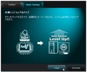 TPUを使えば自動で安定動作が可能なオーバークロックの上限を知ることができます
