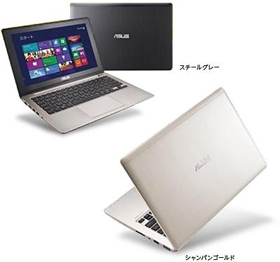 ASUS VivoBook X202E スチールグレー/シャンパンゴールド