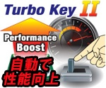 Turbo Key II