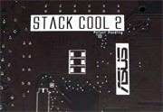 Stack Cool 2