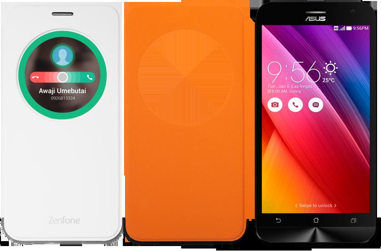 outlet store 59e15 78a72 ZenFone 2 Laser View Flip Cover (ZE550KL) | Phone Accessories | ASUS ...