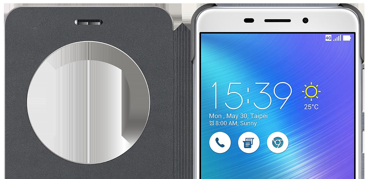 outlet store 0dcd2 42b3d ZenFone 3 Laser View Flip Cover (ZC551KL) | Phone Accessories | ASUS USA