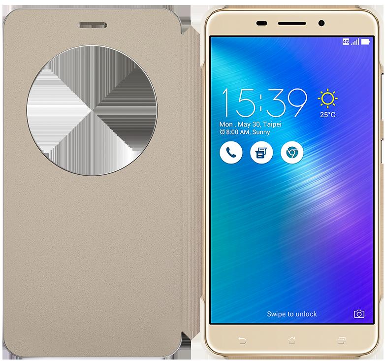 outlet store ceb22 c89c2 ZenFone 3 Laser View Flip Cover (ZC551KL) | Phone Accessories | ASUS USA