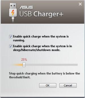 Високошвидкісний порт USB 3.0