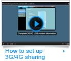 video 3G sharing