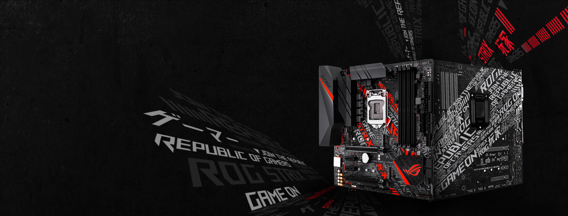 Rog Strix B360 G Gaming Motherboards Asus Usa Correspondence Of The Pins On Hdmi To Dvid Cable Up Your Aesthetic Horizons With A New Cyber Text Design 3d Printable Parts From Fan Grills Combs And Aura Illumination Create Personalized
