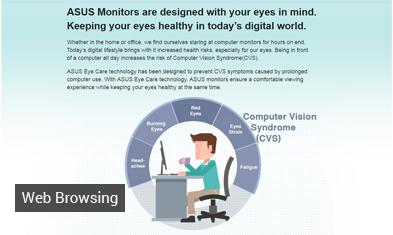 Ultra-low Blue Light Monitor