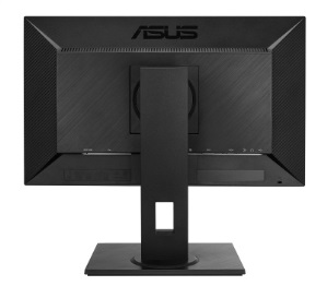 how to remove stand from asus monitor