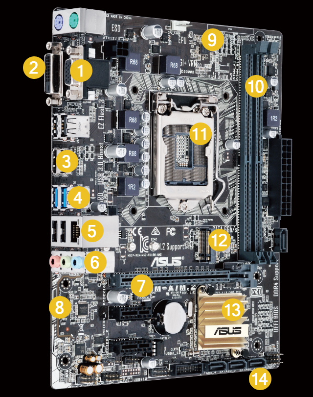 Gigabyte GA-H110M-M.2 Cartes m/ère Intel mATX