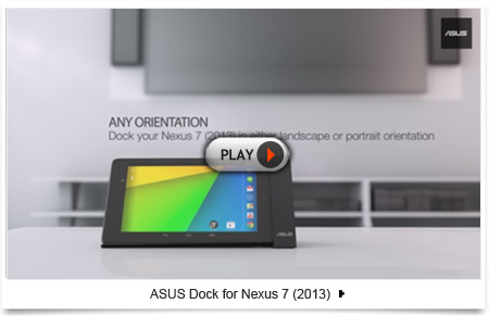 video_ASUS Dock for Nexus7 (2013)