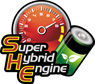 Super Hybrid Engine (SHE)
