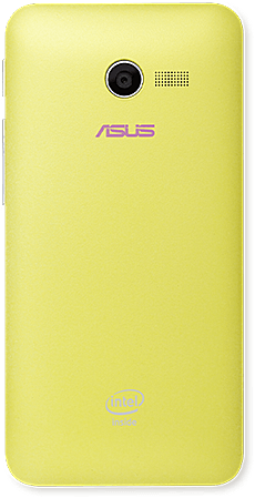 ZenFone 4 Yellow