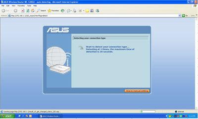 wl 520gu networking asus global
