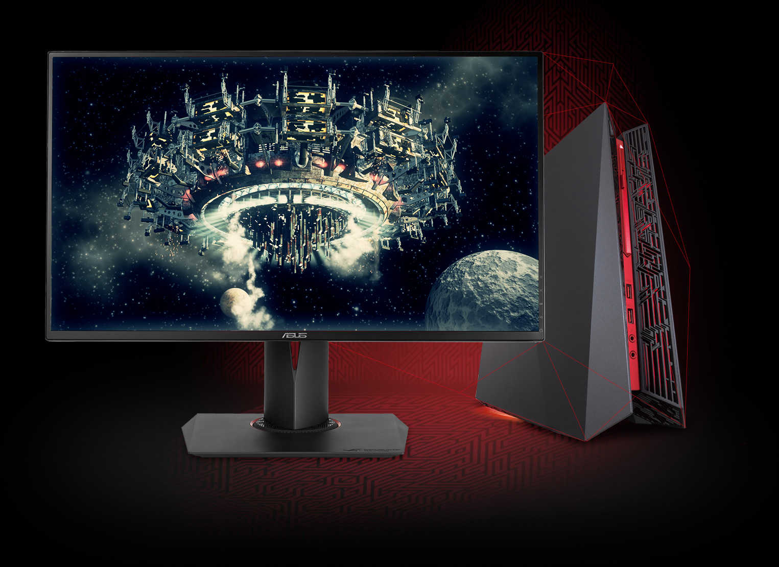 Stereoscopic 3d Gaming Computer: ROG - Republic Of Gamers