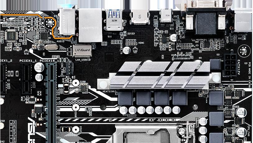 ASUS PRIME B250M-A BIOS CHIP