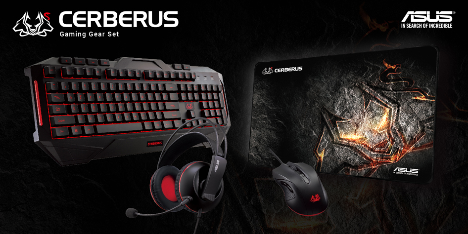 cerberus mouse pad rog republic of gamers asus usa rh asus com Cerberus Drawing The Three Headed Dog Cerberus