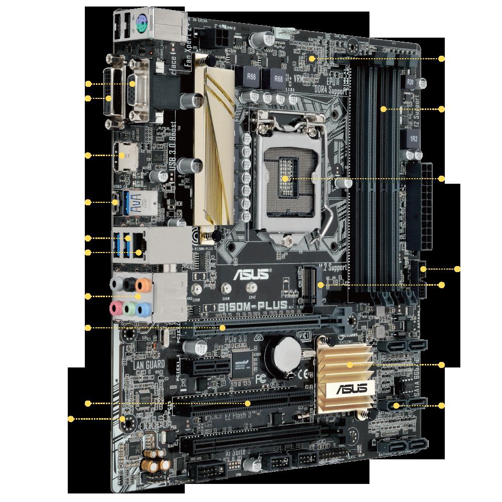 Asus B150M-PLUS Motherboard Driver PC