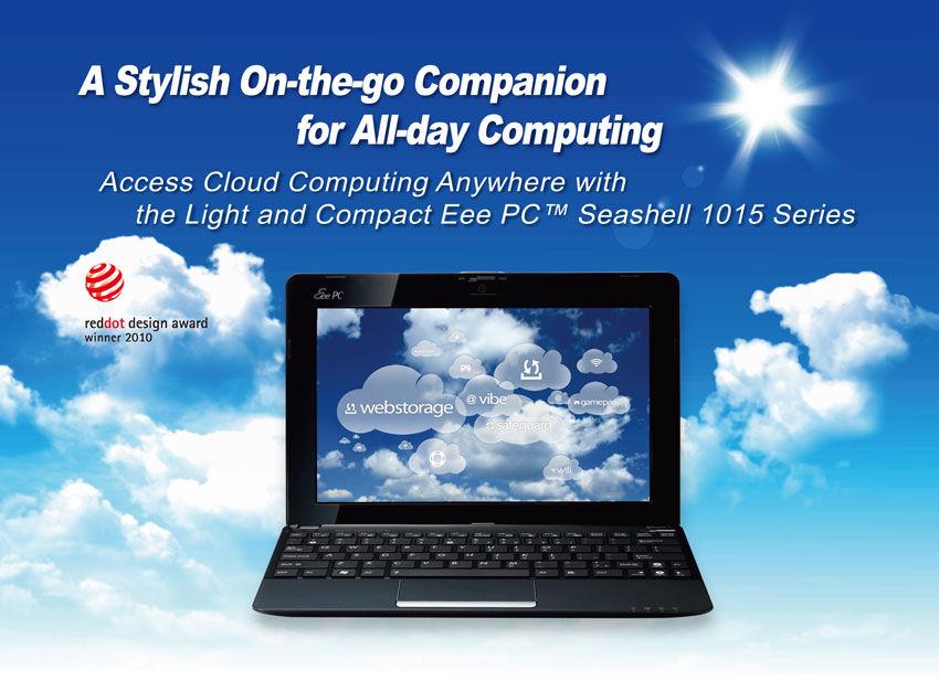 eee pc 1015pn laptops asus global