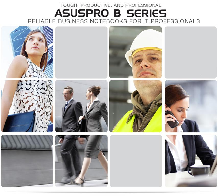 ASUSPRO BU Series