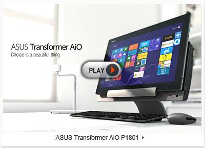 ASUS Transformer AiO P1801